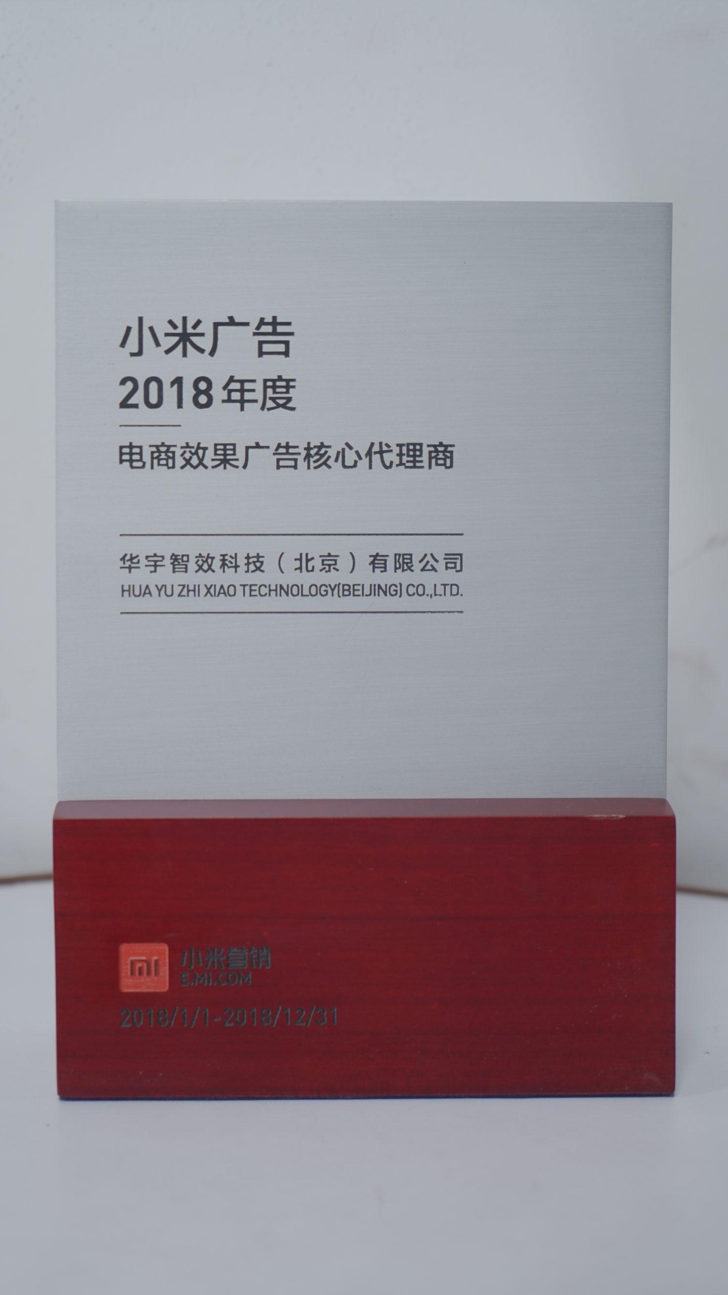 DSC04814